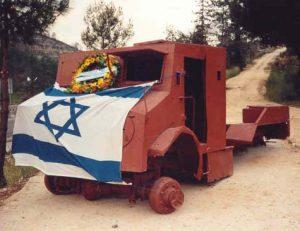 F605 Burma Road Jerusalem Tel Aviv 1993