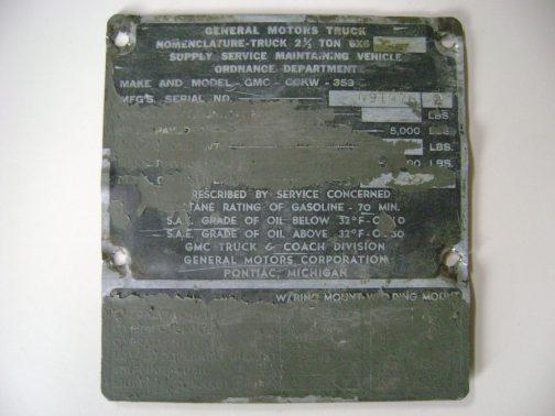 DSC01703